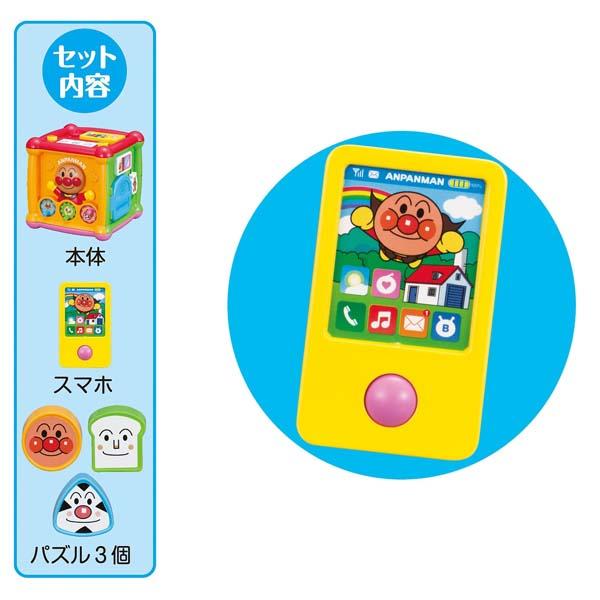 Anpanman 贪得无厌的多维数据集︰ agatsuma: anpanman,婴儿,婴儿玩具