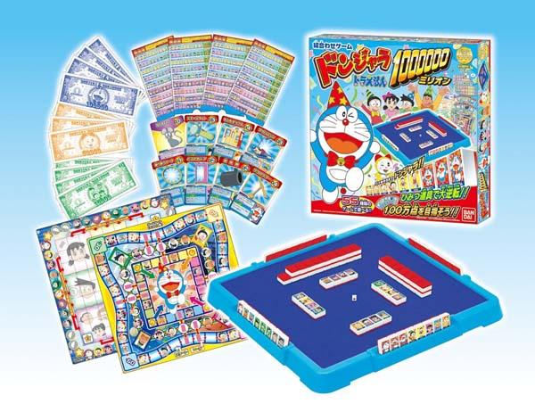 遊戲記憶體遊戲唐 Jara 朵拉哆啦 a 夢 1,000,000-玩具、 玩具、 玩具和家庭遊戲台
