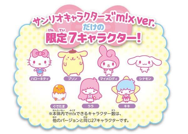 Tamagotchi Tamagotchi m! x Sanrio characters m! x ver. BANDAI