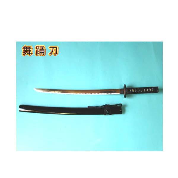 舞踊刀・黒・30号:舞踊用品・時代劇 踊り用刀・演劇・演芸★