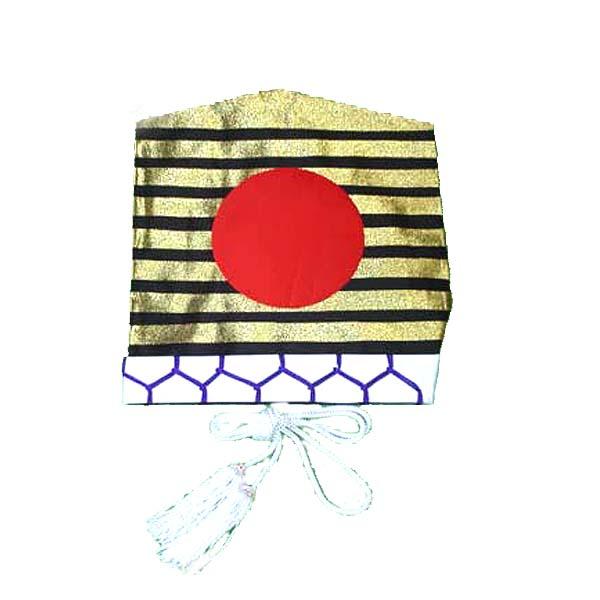 三番叟烏帽子★, イナベグン:7727d85b --- officewill.xsrv.jp
