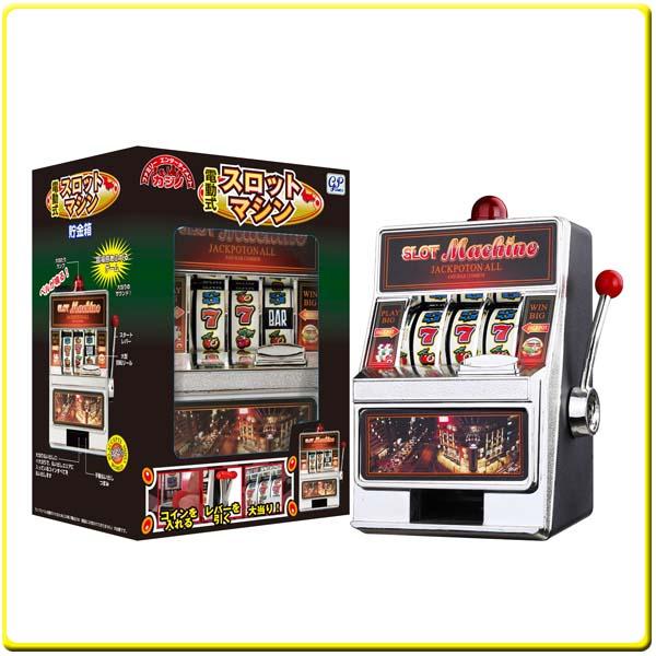 Slot machine money box argos