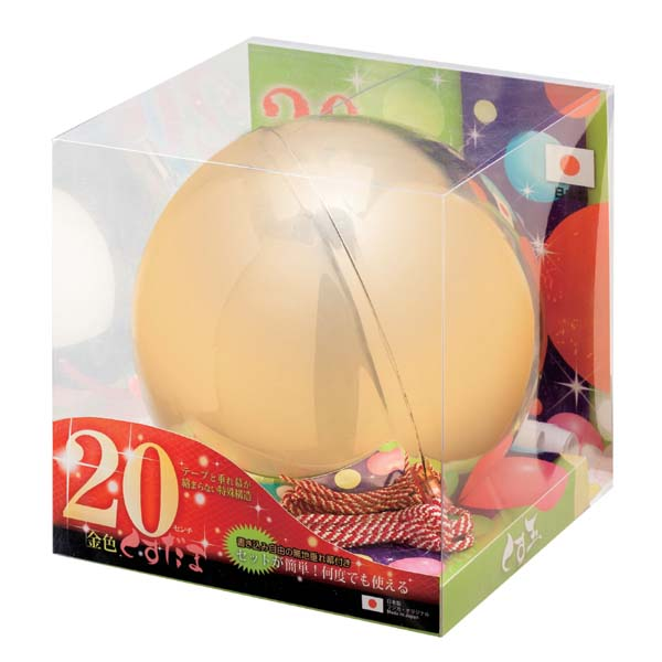 ★20cm ornamental scented ball party goods, banquet, heaping up, celebration, ornamental scented ball, Kusu ball