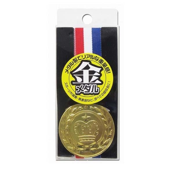 買収 表彰式 運動会 ※ラッピング ※ スポーツ大会 優勝メダル ずっしり重い金属製メダル 金メダル カネコ
