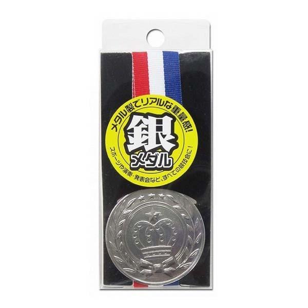 表彰式 運動会 日本正規品 スポーツ大会 優勝メダル ずっしり重い金属製メダル カネコ 銀メダル セール特別価格