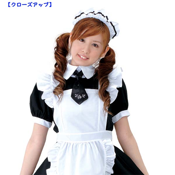 ★ only me マイプリティーメイド M party goods, costume, fancy dress and disguise, cosplay, events, Festival