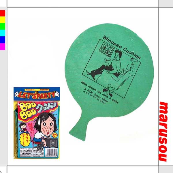 ★Boubou cushion party goods joke, mischief, astonishment goods