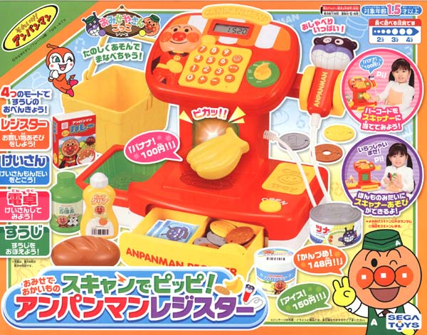 ★ scan for Pippi! Register toys toy, anpanman, toys and stuff play online