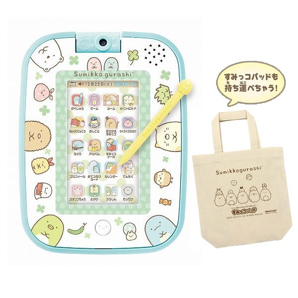 送料無料商品 メーカー直送 オリジナルバッグ プレゼントキャンペーン すみっコぐらし 初売り ゲームもおべんきょうもできちゃう すみっコパッド〔アガツマ〕