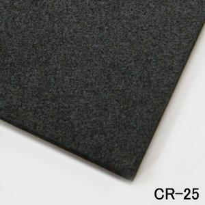 ゴムスポンジシートCR-25厚30mm x 1M x 1M片面皮付(サイズ若干余裕があります。)【クロロプレンゴム C-4305】