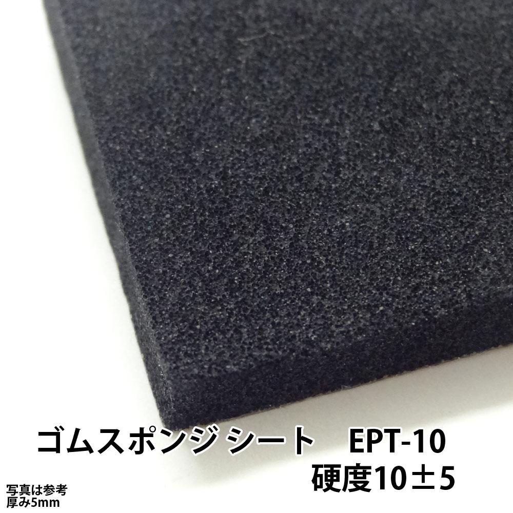 低硬度のエチレンプロピレンゴムの発泡体です 誕生日プレゼント ゴムスポンジシートEPT-10 EPDM系 厚8mm x 1M 市販 E-4188 検索:エチレンプロピレンゴム 代引できません EPT サイズ若干余裕があります
