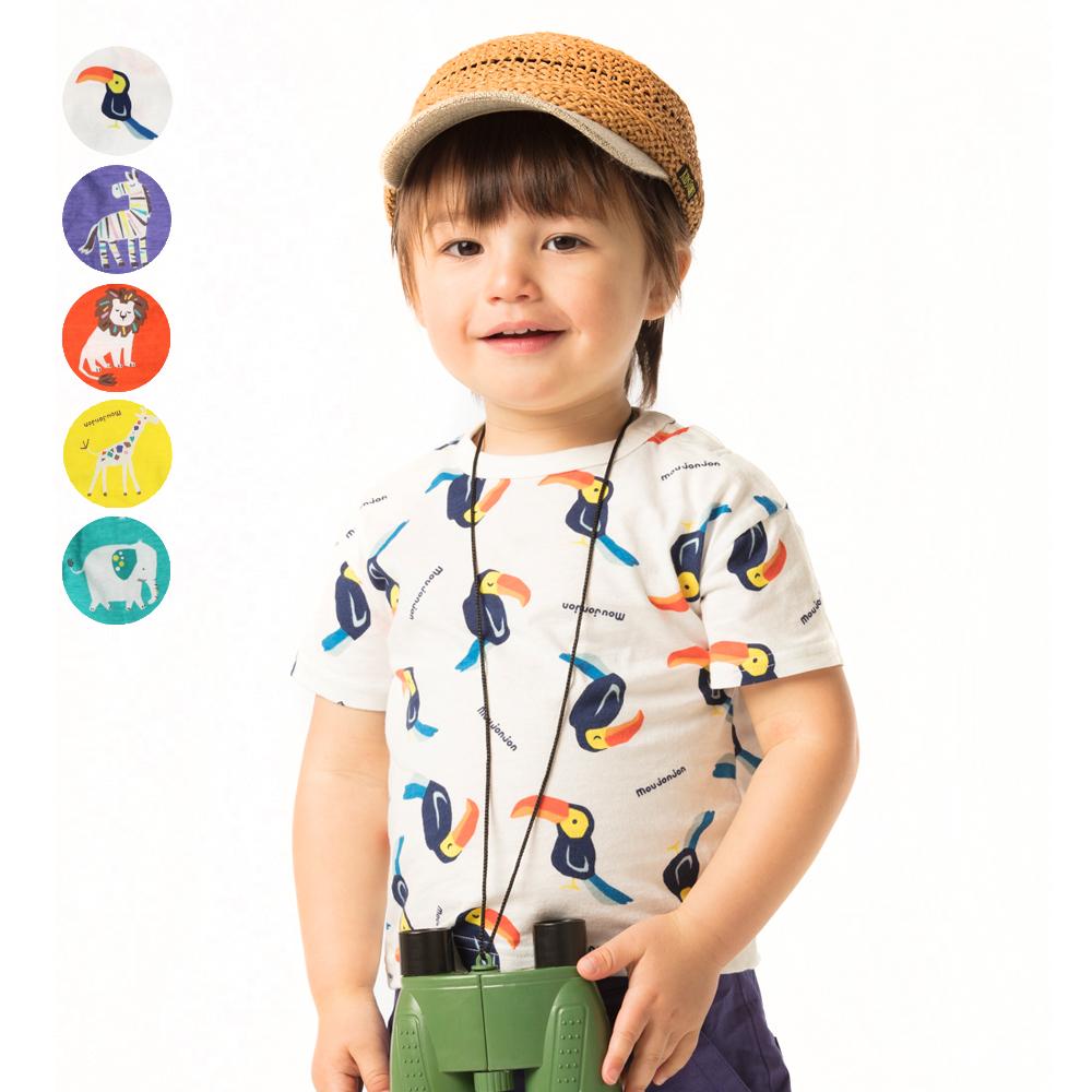 21春 在庫一掃売り切りセール Baby Toddler Tシャツ 美品 21夏セール30%OFF価格: 子供服 moujonjon ムージョンジョン 80cm~120cm 女の子 男の子 アニマル柄Tシャツ 日本製動物 キッズ M34822