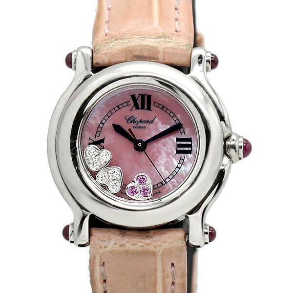 ショパール Chopard ハッピースポーツ 27/8245-21/シェル レディース腕時計