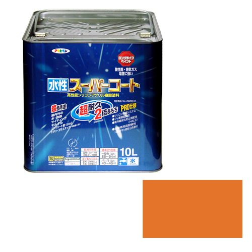 【送料無料】アサヒペン 水性スーパーコート(品番:10L ラフィネオレンジ)