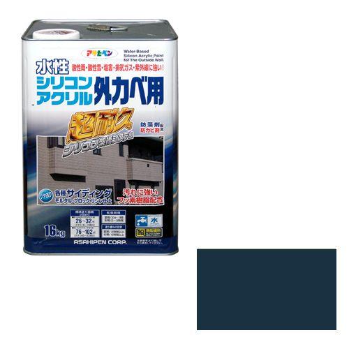 【送料無料】アサヒペン 水性シリコンアクリル外かべ用(品番:16KG アトランティックブルー)