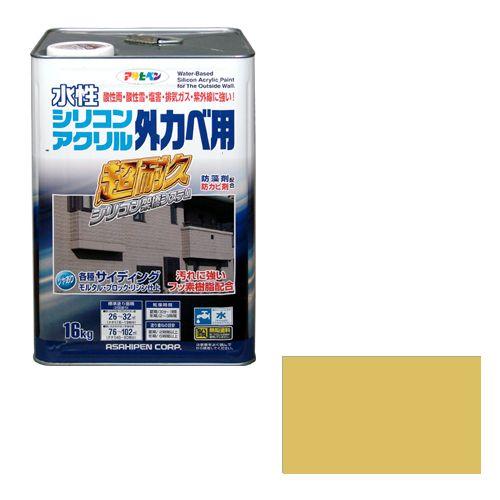 【送料無料】アサヒペン 水性シリコンアクリル外かべ用(品番:16KG シトラスイエロー)