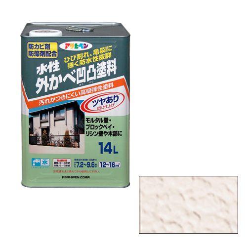 【送料無料】アサヒペン 水性外かべ凹凸塗料(品番:14L ベージュ)