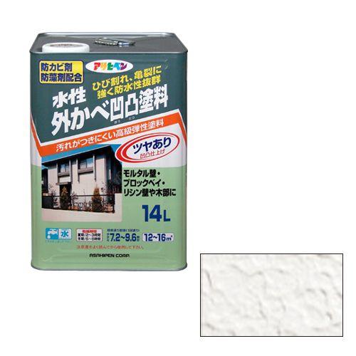 【送料無料】アサヒペン 水性外かべ凹凸塗料(品番:14L ホワイト)