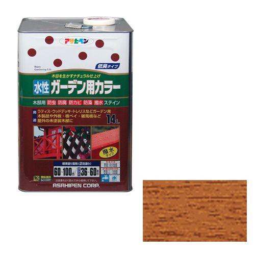 【送料無料】アサヒペン 水性ガーデン用カラー(品番:14L ライトオーク)
