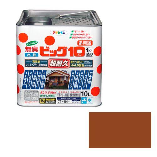 【送料無料】アサヒペン 水性ビッグ10多用途(品番:10L 232カーキー色)