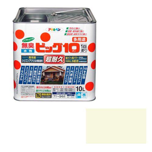 【送料無料】アサヒペン 水性ビッグ10多用途(品番:10L 212アイボリー)