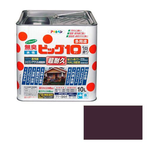 【送料無料】アサヒペン 水性ビッグ10多用途(品番:10L 242ブラウン)