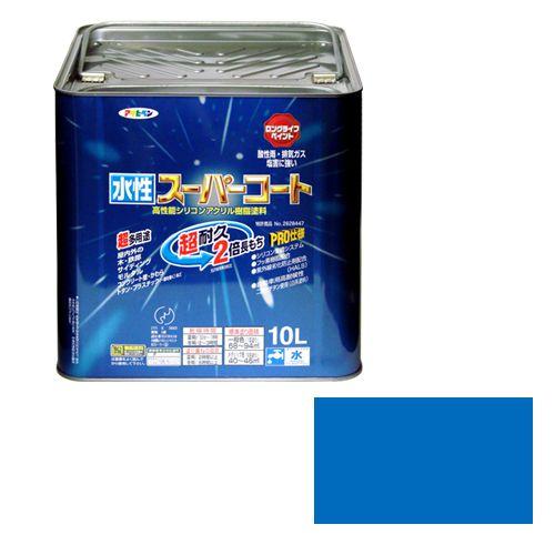 【送料無料】アサヒペン 水性スーパーコート(品番:10L 空色)