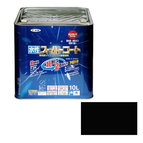 アサヒペン 水性スーパーコート 10L 新作 黒 信頼 送料無料 品番:10L JAN:4970925416803