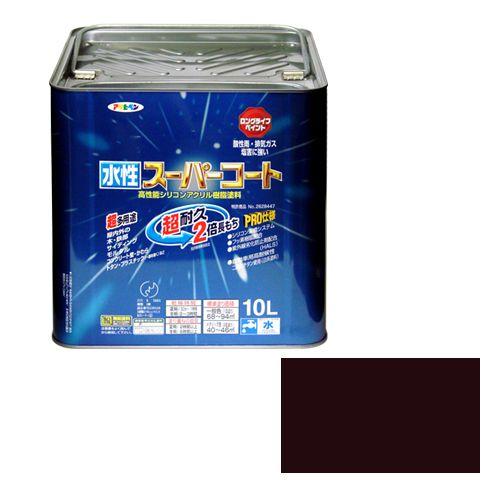 【送料無料】アサヒペン 水性スーパーコート(品番:10L こげ茶)