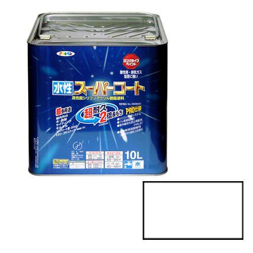 【送料無料】アサヒペン 水性スーパーコート(品番:10L ツヤ消し白)