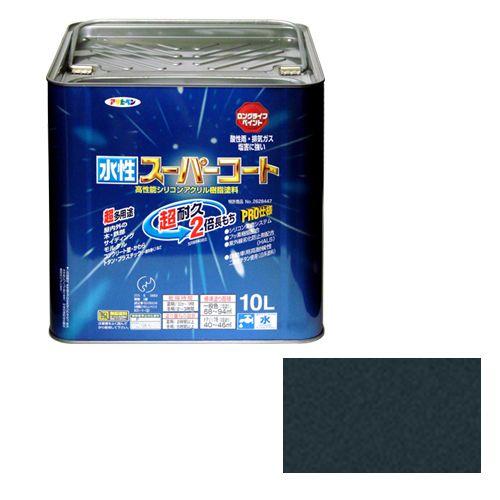 【送料無料】アサヒペン 水性スーパーコート(品番:10L 銀黒)