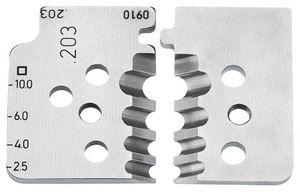 KNIPEX 替刃(1212-10用)(品番:1219-10)『4467191』