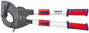 【送料無料】KNIPEX 替刃(9531-870・9532-100用)(品番:9539-870)