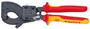 【送料無料】KNIPEX 絶縁ケーブルカッター 1000V(ラチェット式(品番:9536-250)