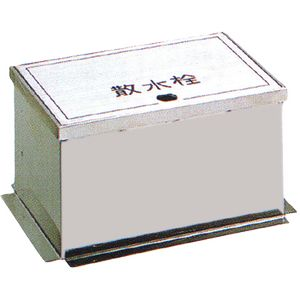 【送料無料】【納期:5営業日以内発送】前澤化成工業 散水栓ボックス MS-4B(発注数:8)(品番:MS-4B)『13714』