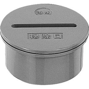 【送料無料】【納期:5営業日以内発送】前澤化成工業 掃除口 FCO 100 100A(4B)(発注数:25)(品番:FCO100)『70463』