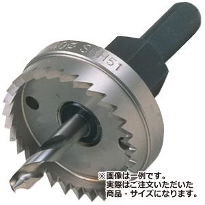 マーベル SH型ハイスピード鋼ホールソー 93mm(品番:SH-93)