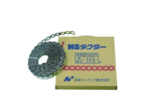 【送料無料】日栄インテック ステンNSダクター 0.6*25*25M(品番:N-011218-131)『0011218131』