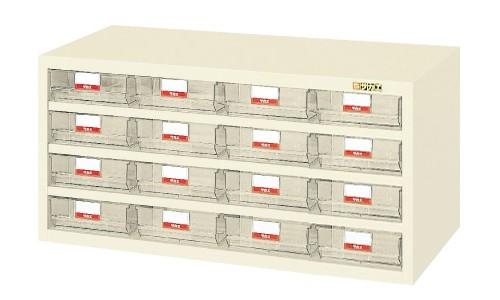 【送料無料】【メーカー取寄品(代引き決済時、要問合せ)】サカエ ハニーケース・樹脂ボックス(品番:HFW-16TI)『143370』工具保管
