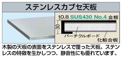 【送料無料】【メーカー取寄品(代引き決済時、要問合せ)】サカエ 中量作業台KVタイプ・ペダル昇降移動式(スチールカブセ天板仕様)(品番:KV-127PCFSU4)『035957』作業台