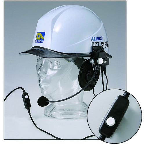 【送料無料】アルインコ ヘルメット用ヘッドセット防水プラグタイプ(品番:EME63A)『8591061』