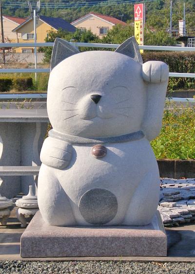 招き猫(特大サイズ)白御影石 みかげいし 縁起物 【現品販売】置物 猫