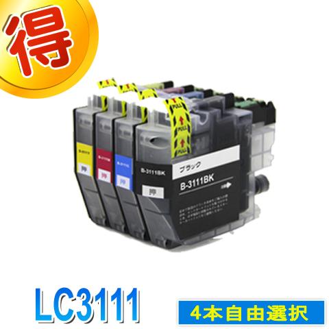 メール便 送料無料 ブラザー LC3111 好きな色選べる 登場大人気アイテム 4本自由選択 激安 お得なセット プリンターインク brother 互換インク カートリッジ LC3111-4PK DCP-J972N DCP-J973N W 純正インクよりお得 MFC-J903N MFC-J893N DCP-J982N DCP-J572N !超美品再入荷品質至上! 対応プリンター DCP-J577N DCP-J978N-B DCP-J582N MFC-J898N