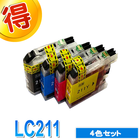 メール便 開催中 送料無料 ブラザー LC211 4色セット 激安 お得なセット プリンターインク 4色セット brother 互換インク カートリッジ LC211-4PK 対応プリンター DCP-J968N J963N J962N J997DWN J907DN J997DN J880N J900DN 定番スタイル J562N J567N J767N J837DN J990DN J990DWN MFC-J887N J730DN J830DN J737DN J762N