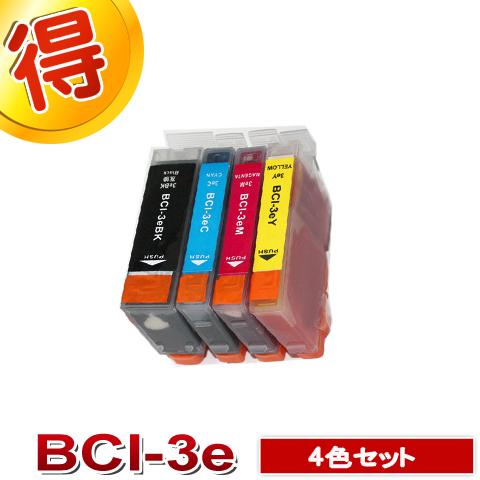 日本未発売 メール便 送料無料 キャノン 捧呈 BCI-3e 4色セット 激安 お得なセット プリンターインク 4mp CANON 互換インク PIXUS-860i PIXUS-MP700 対応プリンターPIXUS-MP730 純正インクよりお得 PIXUS-550i PIXUS-6100i PIXUS-MP55 PIXUS-865R PIXUS-850i カートリッジ PIXUS-6500i