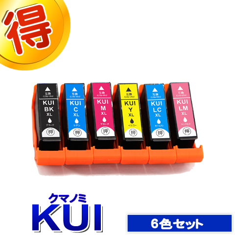 エプソンKUIクマノミ6色セットプリンターインクEPSON互換インクカートリッジ対応プリンターEP-879AWEP-879ABEP-879AREP-880ABEP-880AREP-880AWEP-880AN