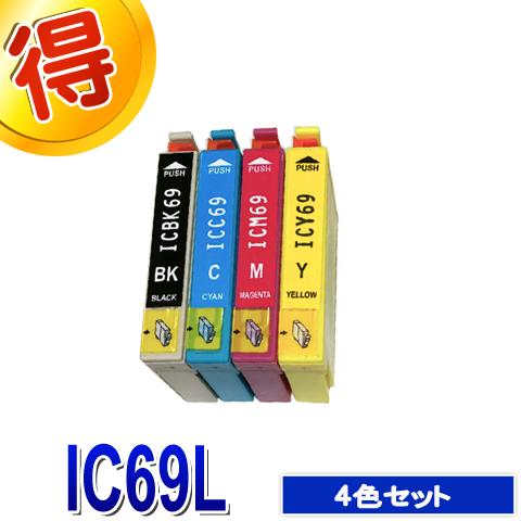 メール便 送料無料 エプソン IC69L 砂時計 4色セット 激安 お得なセット プリンターインク 4色セット EPSON 互換インク IC4CL69L PX-045A PX-437A 定番の人気シリーズPOINT(ポイント)入荷 PX-535F カートリッジ PX-435A 純正インクよりお得 PX-405A PX-436A PX-505F PX-046APX-047A 対応プリンター 即納 PX-105