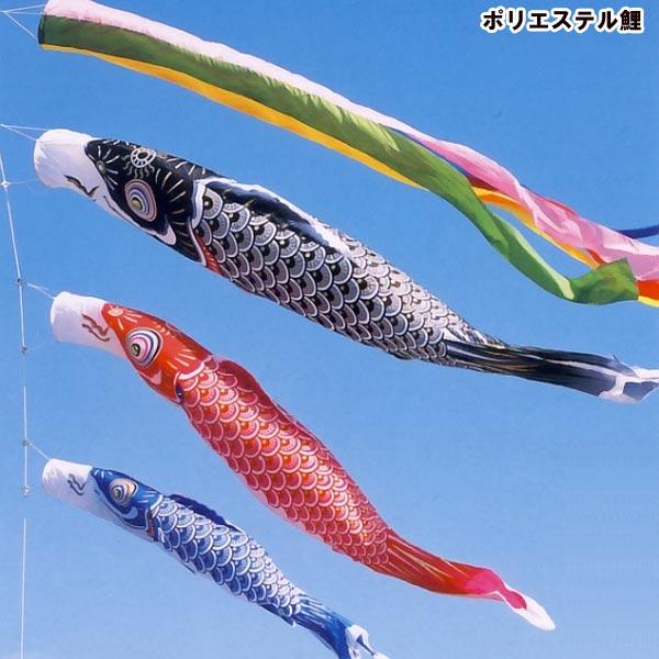 こいのぼり ベランダ用 ゴールデン鯉 20号 2m (矢車、ロープ、吹流し、鯉3匹) 小型セット フジサン鯉 KOF-K-GK20