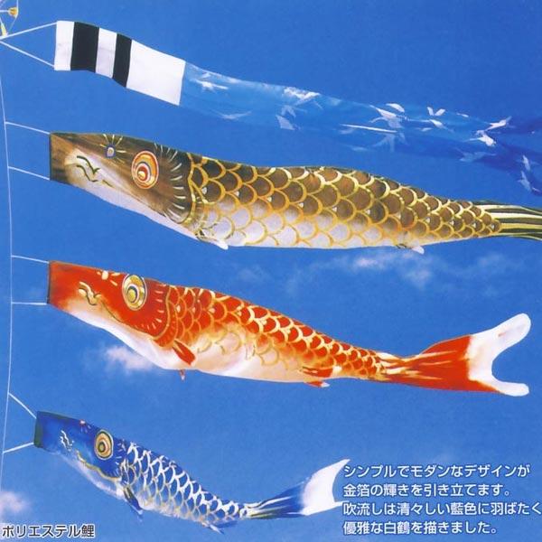 こいのぼり ベランダ用 平成錦鯉 20号 2m (矢車、ロープ、吹流し、鯉3匹) マンションスタンド フジサン鯉 KOF-MS-HN20