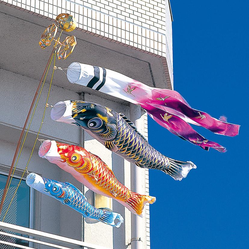 【マンション・ベランダ用 こいのぼり】 『空鯉セット 1.5m 鯉3色セット』 ベランダ用 スタンドセット 材質:ポリエステル 家紋・名前入れ対応 (koi-m734297) ダイヤ鯉 鯉のぼり 【smtb-tk】